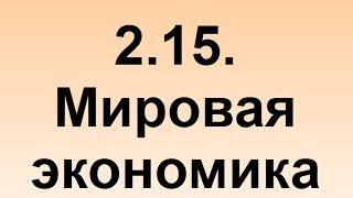 видео § 2.1. Понятие и виды выборов