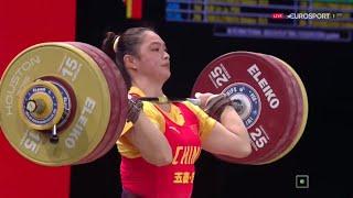 2015 World Weightlifting Championships, Women 75 kg \ Тяжелая Атлетика. Чемпионат Мира