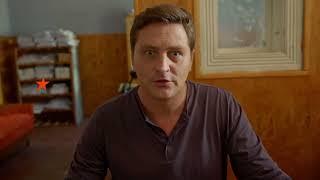 🔥 Дільничний з ДВРЗ 2 - Прем'єра - 2 СЕЗОН на ICTV - 14 вересня