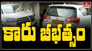 Breaking News : గన్నవరంలో కారు బీభత్సం ... | hmtv