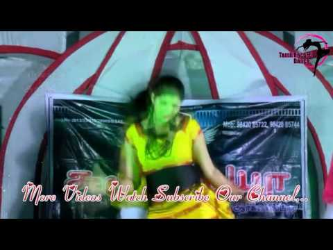 Tamil Record Dance 2016 / Latest tamilnadu village aadal padal dance / Indian Record Dance 2016  365