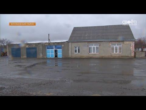 Жизнь за металлическим отбойником: семье из села Заветного скоро перекроют проезд к дому