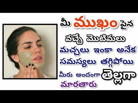 Telugu Beauty Tips For Girls