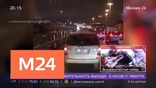 На ТТК автохам заблокировал скорую с тяжелобольным пациентом - Москва 24