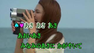 任天堂 WiiU ソフト カラオケ JOYSOUND みなみのしまの こどもたち 今井...
