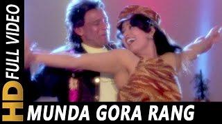Munda Gora Rang Dekh Ke | Udit Narayan, Alka Yagnik | Shapath 1997 HD Songs | Mithun Chakraborty