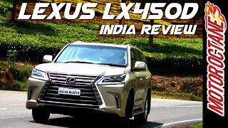 Rs 3 crore SUV Lexus LX 450d India Review in Hindi MotorOctane