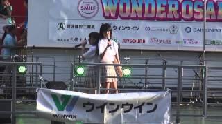 2015/08/23 17時~ 道頓堀船上チャリティライブイベント「WONDER OSAKA ...