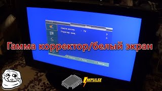 Фото Телевизор показывает белым цветом. Ремонт платы T-con на 📺SAMSUNG LE37S62B