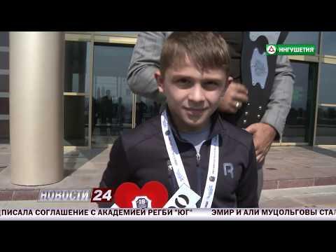 Встреча чемпиона Мухаммада Толдиева.
