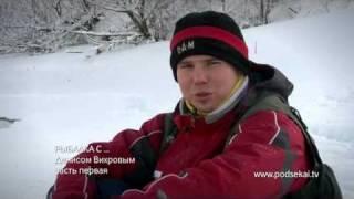 Денисом Вихровым. Часть 1.mp4