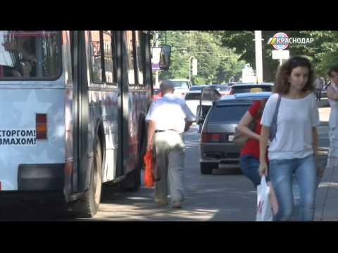 В Краснодаре подорожал проезд в пригородных автобусах