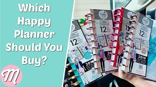 What Type Of Happy Planner Should You Buy? Pick Your Perfect Planner!