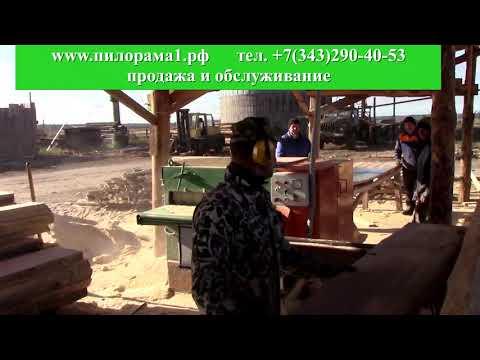 Дисковый многопильный кромкообрезной станок МИГ-1000. www.пилорама1.рф