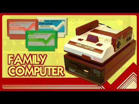 Nintendo Family Computer (HVC-001) // Famicom Dojo / Retro History