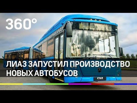 С ветерком: до конца года на маршруты Подмосковья выйдут 300 новых автобусов