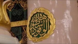 ما هي قصة اسطوانات المسجد النبوي ؟