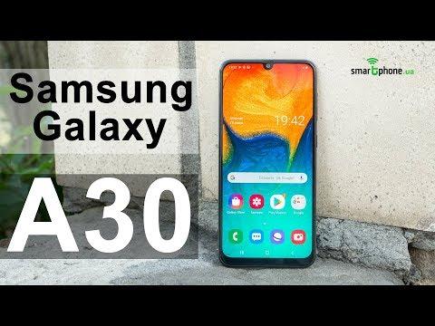 Samsung Galaxy A30 - большой экран 6,4 дюйма + широкоугольная камера