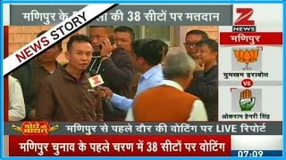 Manipur assembly elections : Report from sixth phase voting in Imphal