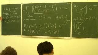 А. Приходько: Функциональный анализ #2