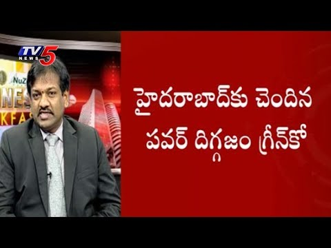Greenko Group, Hyderabad-based clean energy company | Business Breakfast | TV5 News