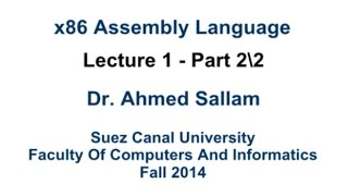 x86 assembly language لغة التجميع lecture 1 part 2 2
