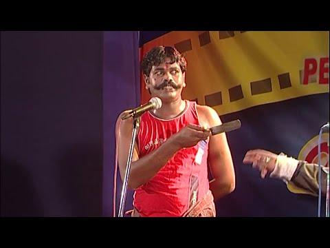 സാഗർ ഏലിയാസ് ദാസൻ | Malayalam Comedy Stage S [HD]