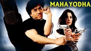 Maha Yodha | Super Action Movie