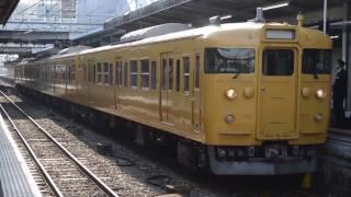 2017年2月25日 山陽本線 115系発車