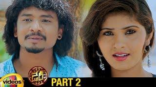 Darre Latest Telugu Full Movie HD | Naviin | Pallavi Jiva | Suman Setti | Part 2 | Mango Videos