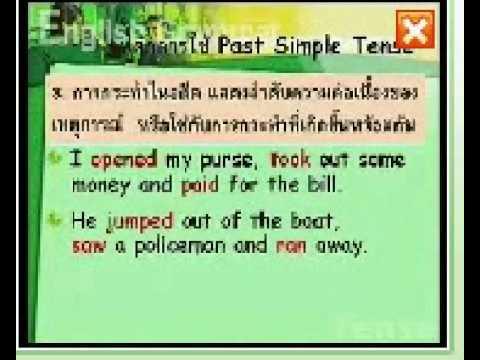 Thai-internet-class EN102 บทที่ 7-8 คลิป 1