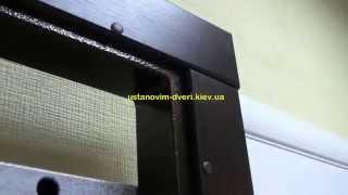 Входные двери в квартиру Портала Высокое качество за низкую цену(Продажа входных металлических и межкомнатных дверей http://ustanovim-dveri.kiev.ua Профессиональная установка дверей!..., 2015-06-26T12:47:59.000Z)