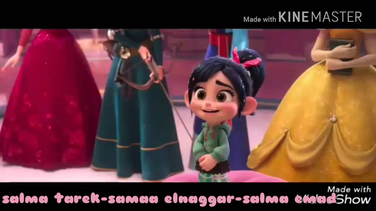 Wreck It Ralph 2 Trailer 2018 رالف المدمر 2 مدبلج بالمصرية Youtube