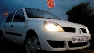 Иномарки за 200: Обзор БУ Renault Symbol 2008 г.в на что смотреть при покупке, тест, отзыв
