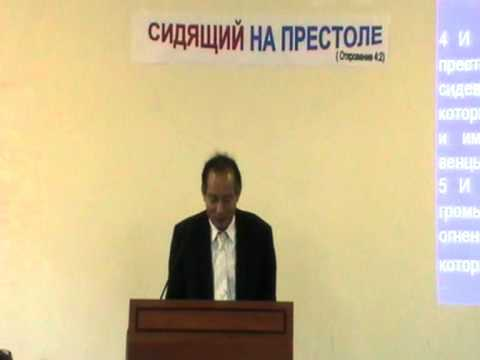Odessa UBF Sunday Worship Service 2012 08 12
