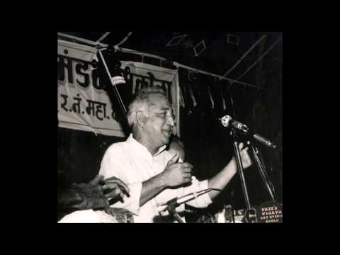 All India Radio - National Programme of Music - Vasantrao Deshpande