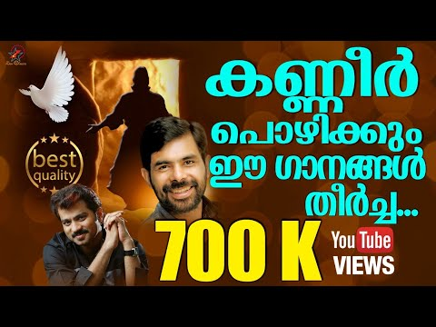 Old is Gold | Kester Non Stop Malayalam Christian Devotional Songs