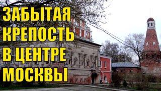Фото Разрушенный Симонов монастырь в Москве (метро «Автозаводская», Даниловский район)