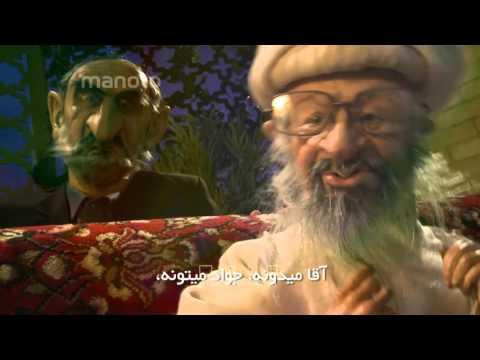 Shabake Nim - Ma hame mikhaim ke bashim / شبکه نیم - ما همه میخوایم که با�...