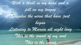 TRUE - Spandau Ballet  (w/Lyrics)
