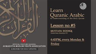 Quranic Arabic Lesson #5