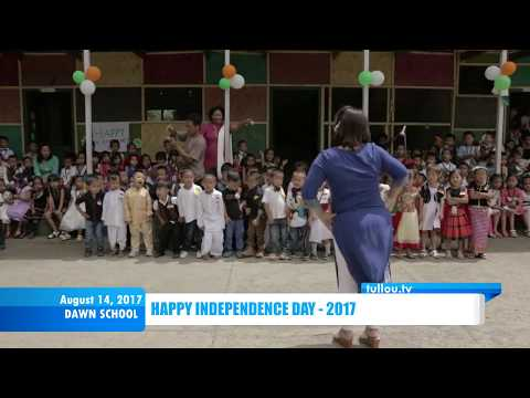Dawn School Independence Day 2017