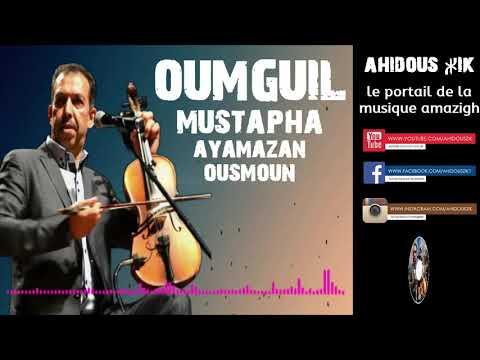 MP3 OUMGUIL TÉLÉCHARGER AHIDOUS