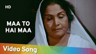 Maa To Hai Maa (HD) | Paanch Qaidi (1981) | Sulochana | Amjad Khan | Mahendra Sandhu | Bappi Lahiri