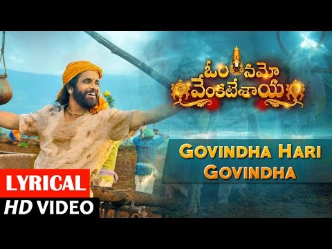 Govindha Hari Govindha Full Song lyrical | Om Namo Venkatesaya|Nagarjuna,Anushka Shetty|MM Keeravani