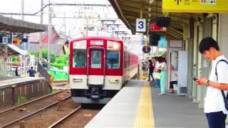 2019年(令和元年)7月12日 JR東海・近鉄名古屋本線・JR貨物編 写真アルバム動画