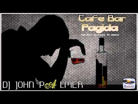 Greek Kapsoura Mix 2015 - By DJ JOHN PALMER   CAFE BAR PAGIDA