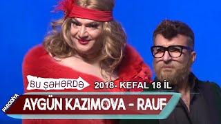 Bu seherde 2018. KefAl 18 il. Parodiya. Aygun Kazımova & Rauf - Yarasdıq Size