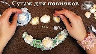 Ракушка как кабошон. ИСПРАВЛЯЮ ОШИБКУ // I sheathe a shell. I correct an error