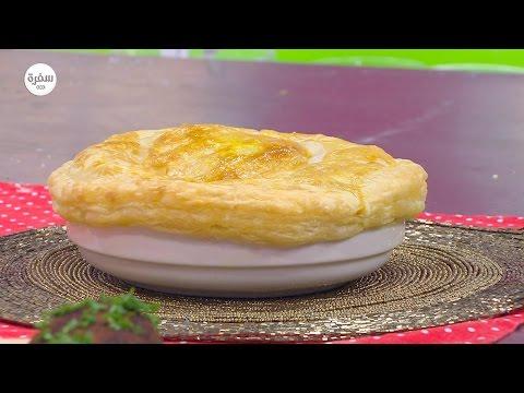 طريقة عمل لحمة بالباف باستري